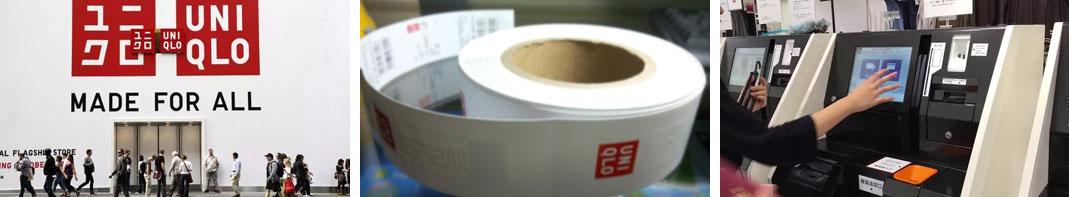 RFID电子标签助力优衣库